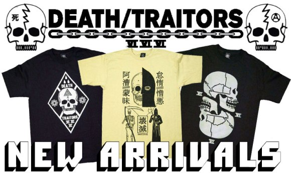 Introducing New Brand: Death Traitor